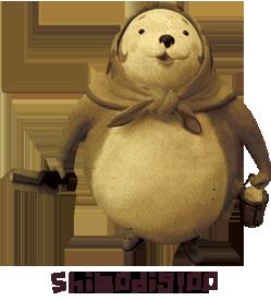シモディグルー - shimodirloo